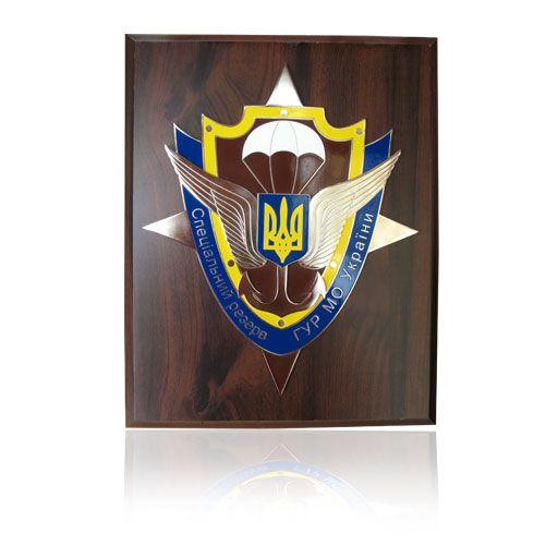 Плакетка сувенирная ГУР МО Украины.